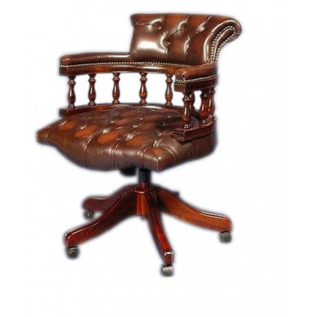 Кабинетное кресло натуральная коричневая кожа 60x62x88