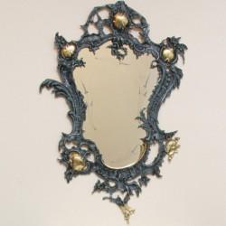 Зеркало настенное V8024