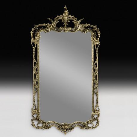 Зеркало настенное V8260