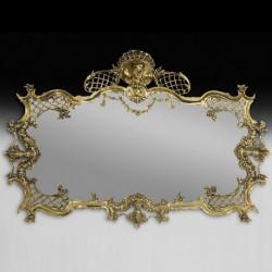 Зеркало настенное V8290