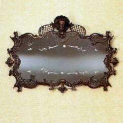 Зеркало настенное V8293