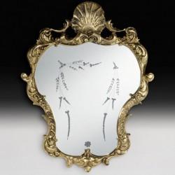 Зеркало настенное V8335