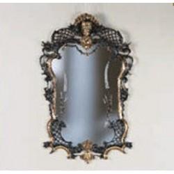 Зеркало настенное V8301