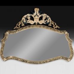 Зеркало настенное V2051B